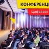 «Top 3D Expo. Цифровое образование 2018» 21 сентября в «Технополисе Москва»