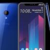 Смартфон HTC U12 Life протестирован еще до анонса