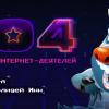 Легендарный «Фестиваль 404» возвращается и состоится 6-7 октября 2018 в Самаре