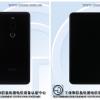 Опубликованы первые изображения смартфона Meizu X8