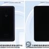Появились первые изображения удешевленной версии флагманского смартфона Meizu 16