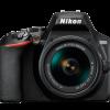 Представлена зеркальная камера Nikon D3500 начального уровня