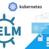 Практическое знакомство с пакетным менеджером для Kubernetes — Helm