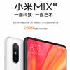 Смартфон Xiaomi Mi Mix 2S подешевел перед анонсом Mi Mix 3