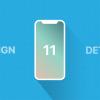 iOS 11 установлена на 85% совместимых устройств Apple