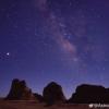 Млечный Путь сфотографировали на смартфон