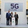 Правительство отложило запуск 5G в России на три года