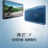Huawei представит смартфон Maimang 7 через неделю