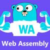 Как сделать поиск пользователей по GitHub на WebAssembly