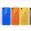 Аналитики подняли ожидаемую цену «дешевого» iPhone до $849