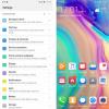 Режим повышенной производительности на смартфонах Huawei и Honor станет доступен всем пользователям с выходом прошивки EMUI 9.0