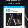 Meizu 16X представят 19 сентября