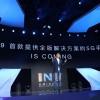 Первый 5G-смартфон Honor выйдет в 2019 году