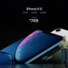 iPhone XR опережает iPhone XS и XS Max по времени работы без подзарядки