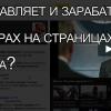 Кто в рунете монополист пиратского видео-контента?