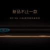 Xiaomi показала смартфон Xiaomi Mi 8 Fingerprint Edition