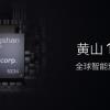 Компания, выпускающая фитнес-браслеты Xiaomi, представила собственную SoC для носимой электроники
