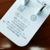 Живое фото 40-ваттного зарядного устройства для безрамочного рекордсмена Honor Magic 2