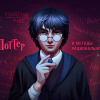 Дарим книгу «Гарри Поттер и методы рационального мышления» олимпиадникам