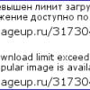 Forensic resistance 1 или Last-икActivityView. Данные об активности пользователя в Windows 10 и как их удалить