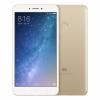 Xiaomi снизила цену на Xiaomi Mi Max 2 до $145, новый Xiaomi Mi Max 3 тоже подешевел перед глобальным запуском