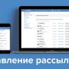 Быстрая отписка от рассылок в Почте Mail.Ru
