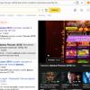 «Яндексу» потребовался новый закон для чистки своих страниц от запрещённой рекламы Azino777