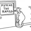 Как работает, и работает ли вообще разговорная психотерапия