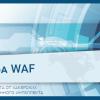 Nemesida WAF Free — бесплатная версия, обеспечивающая базовую защиту веб-приложения от атак