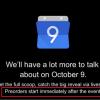 Предзаказы на смартфоны Google Pixel 3 и Pixel 3 XL откроют 9 октября
