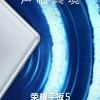 Планшет Honor Mediapad T5 выйдет 11 октября