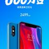 Продажи Xiaomi Mi 8 превысили 6 млн единиц, Xiaomi снизила цены на все версии смартфона