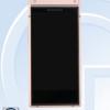 Следующий флагман Samsung красуется на первых изображениях