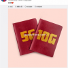 Флагманский смартфон Xiaomi Mi Mix 3 получит 10 ГБ оперативной памяти