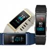 Представлен фитнес-браслет Huawei Band 3 Pro
