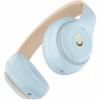 Apple представила новую линейку наушников Beats Studio 3 Wireless Skyline Collection