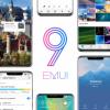 Huawei выпустит прошивку EMUI 9.0 на флагманских смартфонах Mate 20 с новыми функциями искусственного интеллекта