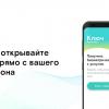 ЦБ и «Ростелеком» выпустили Android-приложение для биометрической идентификации
