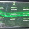 Последняя утечка перед анонсом: Xiaomi Black Shark Helo получил Snapdragon 845 и 10 ГБ ОЗУ