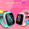 Детские умные часы 360 Kids Watch 7X с камерой и системой ИИ стоят менее $60
