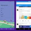 Как работает Android, часть 4