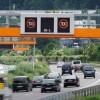 Ограничение скорости для электромобилей
