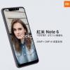 Смартфон Xiaomi Redmi Note 6 выйдет 6 ноября