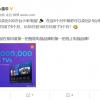 Xiaomi теперь возглавляет рынки смартфонов и умных телевизоров Индии