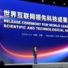 Xiaomi делает ставку на искусственный интеллект