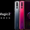 Флагманский слайдер Honor Magic 2 установил рекорд по продажам