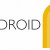 Sony обновила смартфоны XZ Premium, XZ1 и XZ1 Compact до Android 9.0