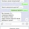 Как Telegram-бот поборол дизайнерскую прокрастинацию и помог увеличить доход digital-агентства
