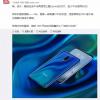 Meizu может выпустить один из первых смартфонов с SoC Snapdragon 8150