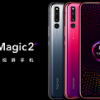 Смартфон Honor Magic 2 может управлять машиной без помощи людей
